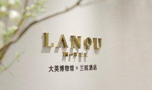 Lanou Hotel